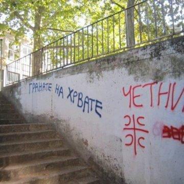 """Sramotni grafiti u Beogradu: """"Četnici – granate na Hrvate"""", """"Knin je Srbija"""", """"Živeo đeneral Draža""""…"""