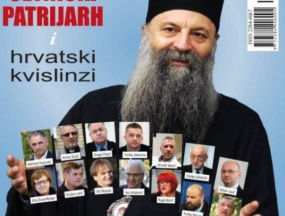Hrvatsko novinarsko društvo protiv Hrvatskog tjednika: Fotomontažom poziva na linč 14 hrvatskih intelektualaca